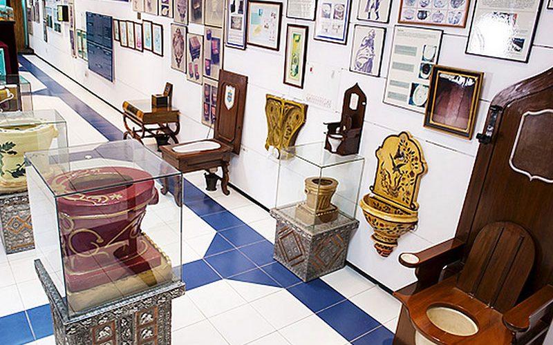 muzej-stranisce
